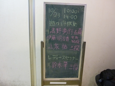 P1060858