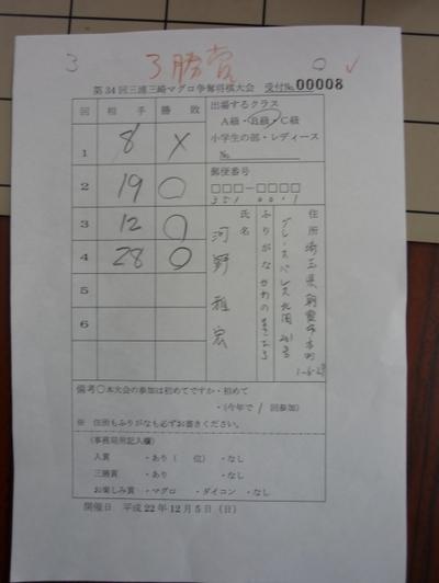 P1070420