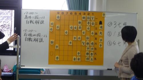 島井咲緒里二段の自戦解説