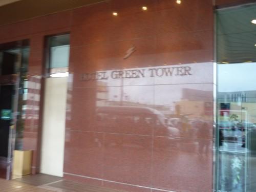 ホテルグリーンタワー幕張