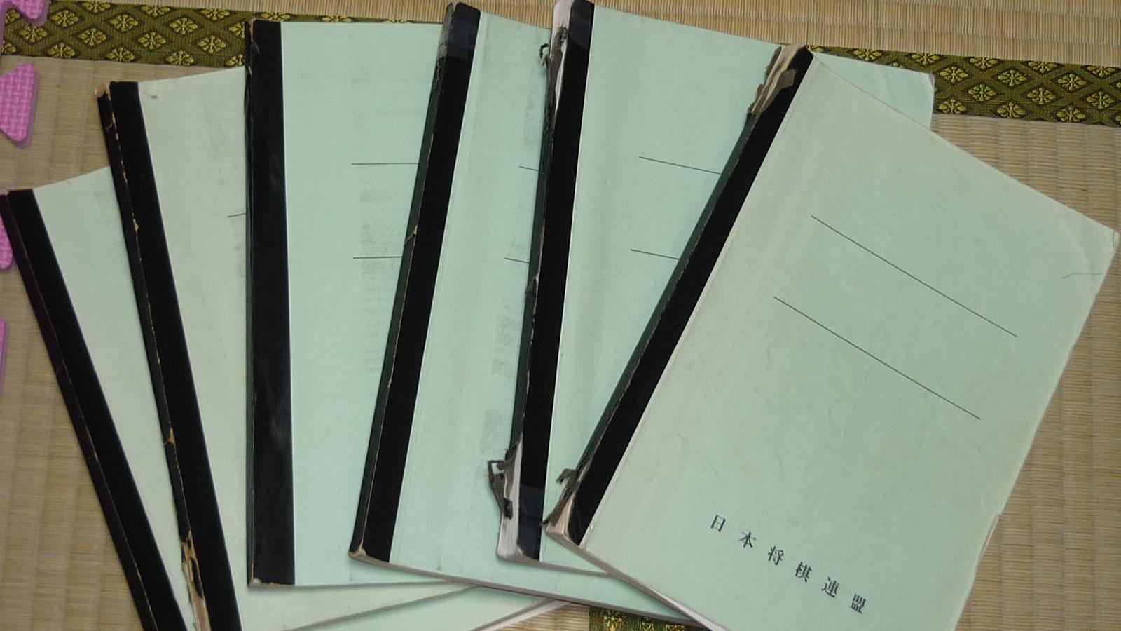 棋譜ノート